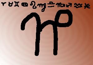 Il segno del Capricorno